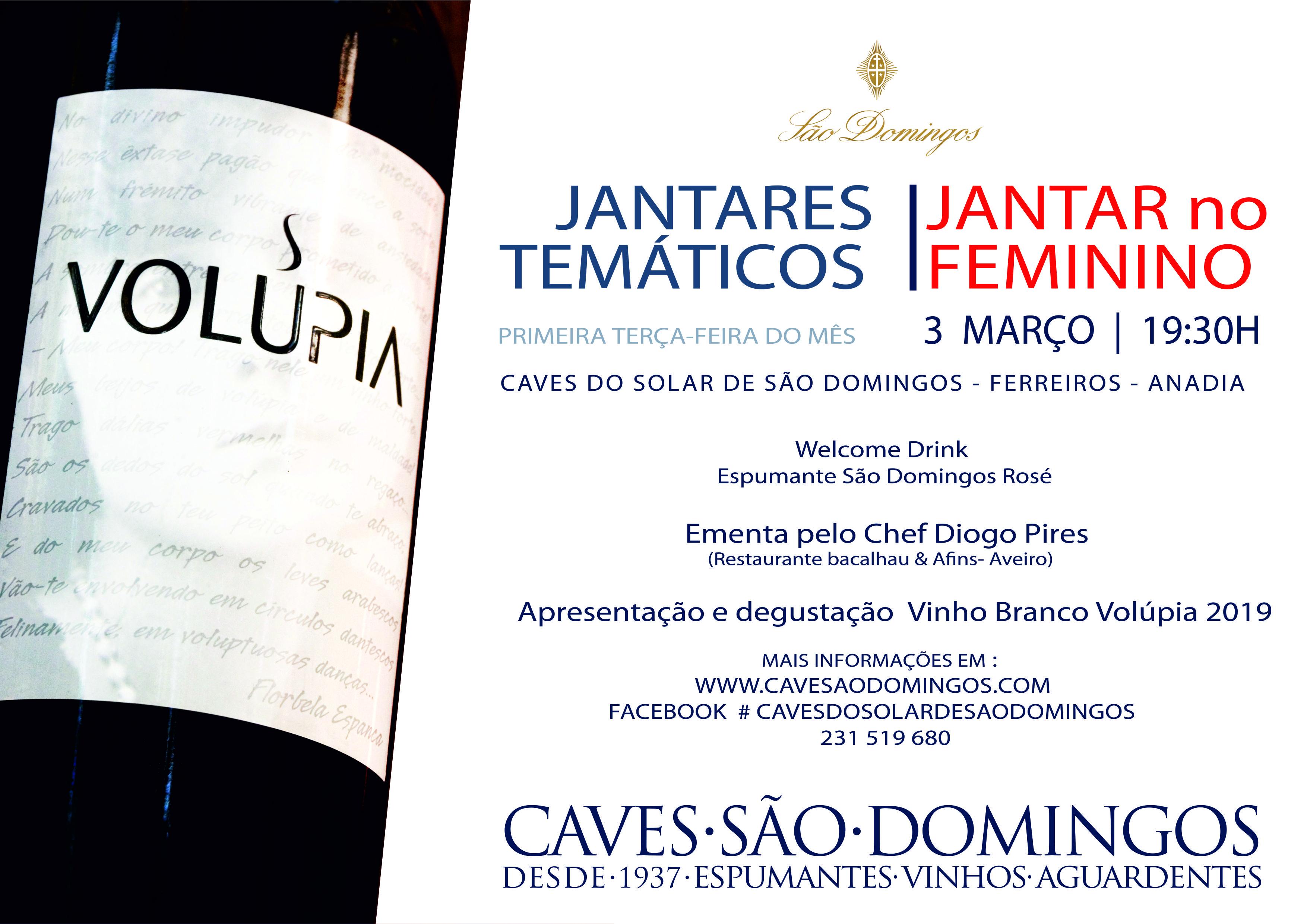 Na primeira terça-feira de cada mês marcamos encontro nas Caves São Domingos com um Jantar Temático.